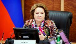 На фото: и.о.ректора РГАУ-МСХА имени К.А.Тимирязева Золина