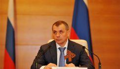 Крым, в отличие от всей России, обрадовался повышению пенсионного возраста