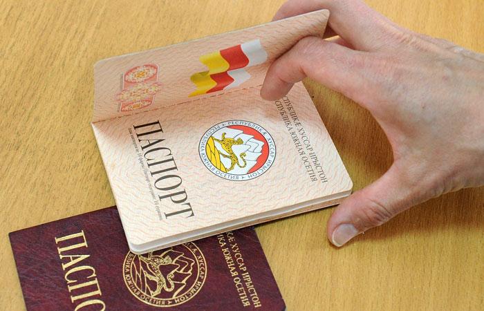 Кто Как сделать двойное гражданство россия надеется, что